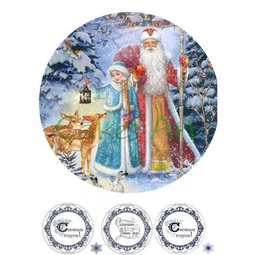Вафельная сахарная картинка на торт Дед мороз 008