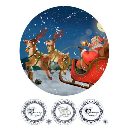 Вафельная сахарная картинка на торт Дед мороз 010