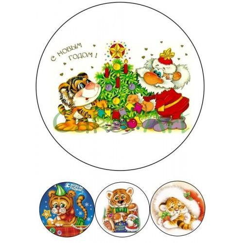 Вафельная сахарная картинка на торт Год тигра 005