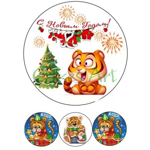 Вафельная сахарная картинка на торт Год тигра 009