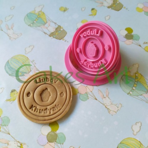 Кондитесркая печать для печенья и пряников: С Вашим логотипом и надписью