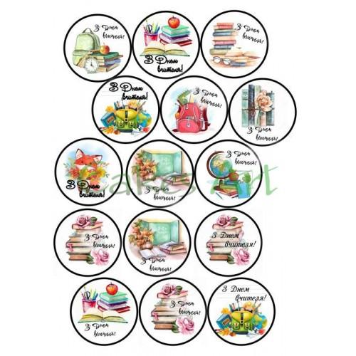 Вафельная сахарная картинка на торт Для учителей 010