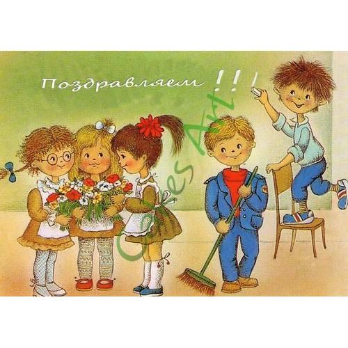 Вафельная сахарная картинка на торт Для учителей 002