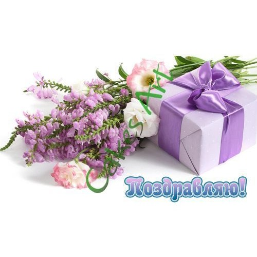 Вафельная сахарная картинка на торт Цветы 017