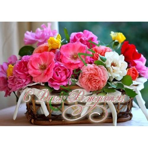 Вафельная сахарная картинка на торт Цветы 021