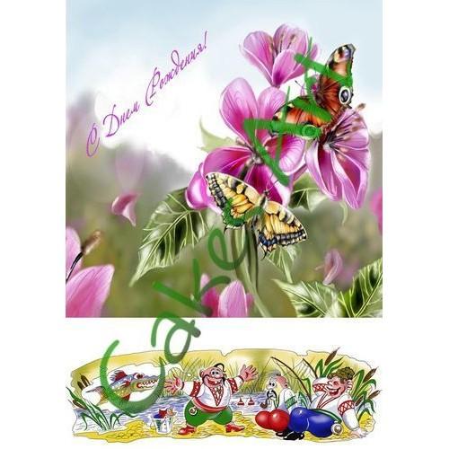 Вафельная сахарная картинка на торт Цветы 022