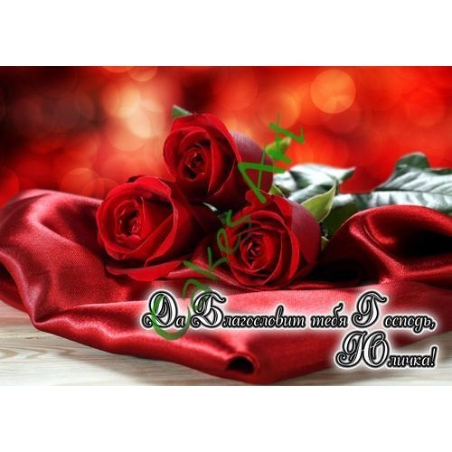 Вафельная сахарная картинка на торт Цветы 030