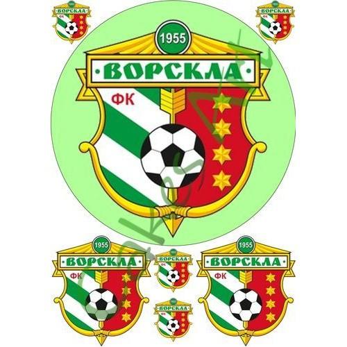 Вафельная сахарная картинка на торт Футбол ФК Ворскла 001