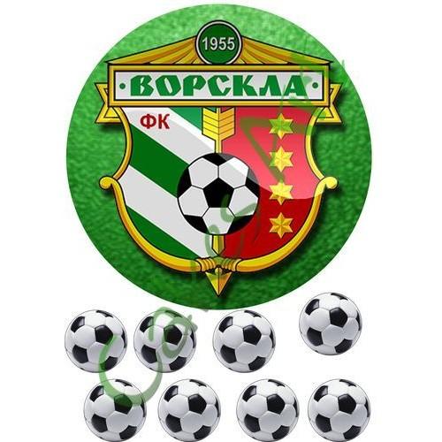Вафельная сахарная картинка на торт Футбол ФК Ворскла 002