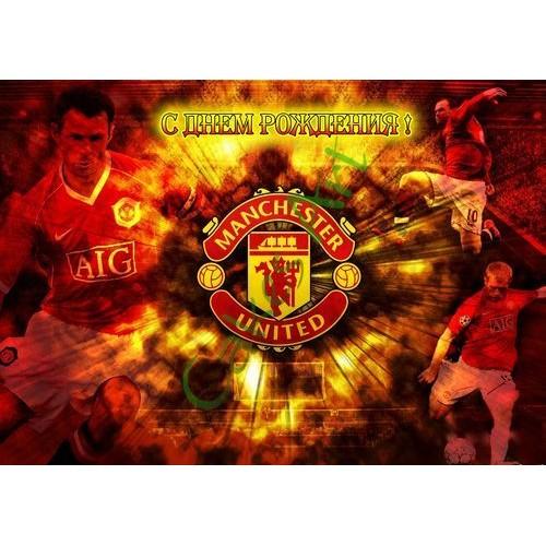 Вафельная сахарная картинка на торт Футбол ФК Манчестер Юнайтед 001