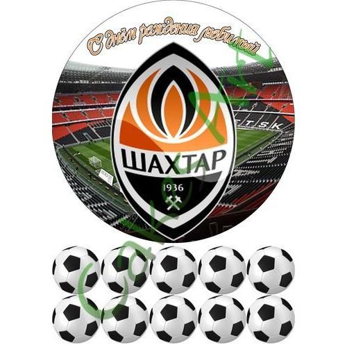 Вафельная сахарная картинка на торт Футбол ФК Шахтер 001