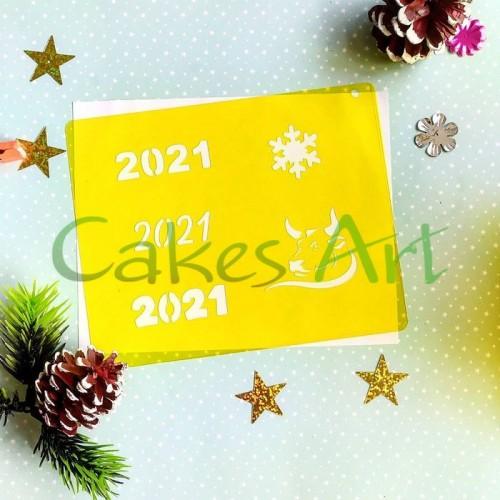 Трафарет для торта и пряников: 2021 год быка 001