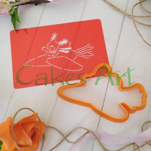 Набор для пряников вырубка + трафарет: Заяц на морковке 003
